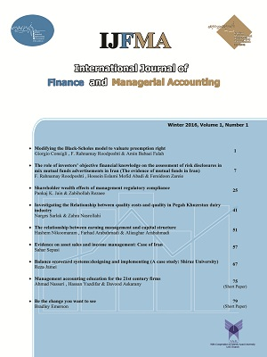International Journal of Finance and Managerial Accounting